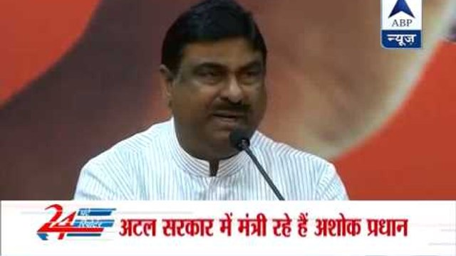 Ashok Pradhan quits BJP, joins SP