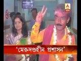 Calcutta HC raps Police in Kandi councillor kidnap case