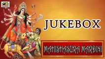 Mahishasura Mardhini - JUKEBOX - Telugu latest Devotional Songs - Sri Matha Entertainment