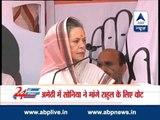 Sonia Gandhi appeals to vote for Rahul Gandhi in Amethi