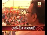 bengal polls: cong-left alliance candidates rally together