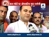 BJP MP Mahesh Giri speaks on his win ahead of Parliamentary Party meet