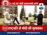 "Full Video: President congratulates Modi on ""grand victory"" in elections"