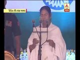 TMC supremo Mamata Banerjee took oath and begins are second innings as the CM of West Beng