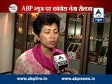 Kumari Selja takes on Haryana govt over defeat in LS elections