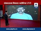 ABP LIVE:  Goa minister Sudin Dhavalikar seeks ban on bikinis