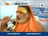 Ganga Ki Saugandh: ABP News-SIIR investigation reveals Ganga Jal is not safe in Haridwar