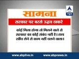 Shiv Sena hits out at govt over Vaidik-Hafiz meeting, demands action against Vaidik