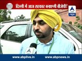 Bhagwant Mann, AAP to raise Delhi govt formation issue in Parliament