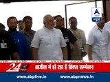 PM Modi leaves for Brazil to attend BRICS summit