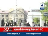 Allahabad HC issues notice to Jaypee Group and Noida