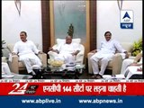 Seat-sharing decision rests with me & Cong chief l says Pawar