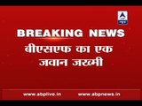 Firing by Pakistan at Bobiya post in Hiranagar sector (J&K), BSF retaliates