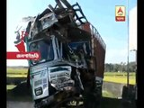 Gas tanker accident at Jlpaiguri, panic in area when gas started leaking