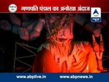 Haunted house like Ganesh Pandals to give message against superstition