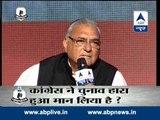 Haryana CM Bhupinder Singh Hooda faces questions in #GhoshanaPatra