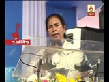 CM Mamata Banerjee again attacks centre on demonetisation issue CM Mamata Banerjee again a