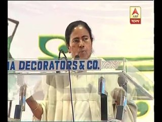 PM is unable to understand the problem of the common people, says Mamata Banerjee on Note