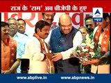 Mumbai MLA Ram Kadam's jolt to MNS, joins BJP