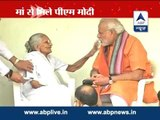 PM Modi seeks mother's blessings on birthday l Gets Rs 5000 for PM relief fund