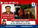 Sunanda Pushkar case: Gmail, Yahoo share IP addresses of correspondence with police