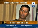 ABP News Exclusive l Story of the 40 Indians abducted by ISIS, as told by two witnesses