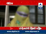 Minor girl raped by two cops in Uttar Pradesh