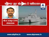 Info about Pak boat given to India by US intel agency l Had been in touch with Pak Coast Guard