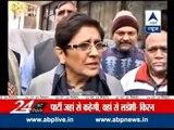 Bedi Vs Kejriwal: Will fight against Arvind Kejriwal only if party wants, says Kiran Bedi