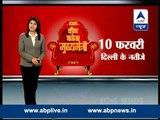 Delhi Polls ll Dissent in BJP ll Watch what Jagdish Mukhi says about Kiran Bedi