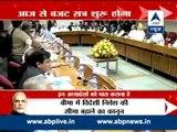 Budget session starts today II Naidu met Sonia Gandhi before All Parties Meet