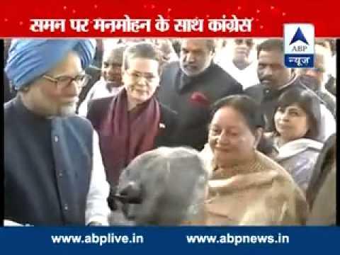 Coal Scam: Congress leaders support Manmohan Singh    BJP stermed it 'crocodile tears'