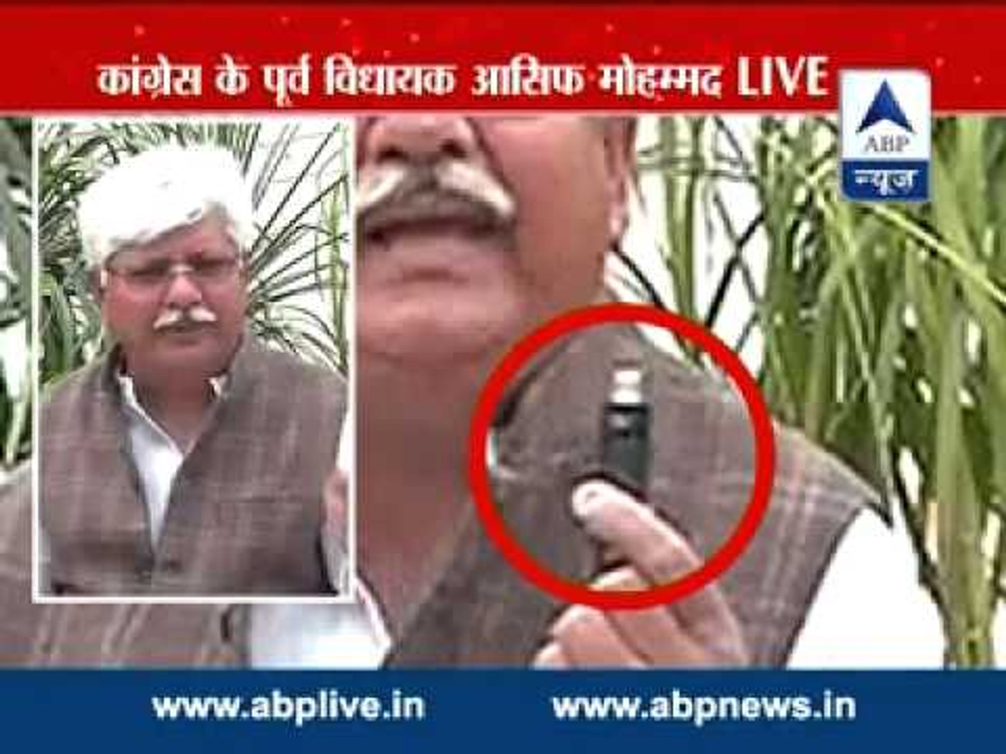 Sting War II Asif still threatens to release sting I shows pen drive I journalist might get sacked