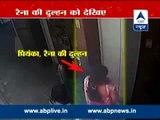 ABP NEWS EXCLUSIVE: Roka Ceremony of Suresh Raina and Priyanka Chaudhary