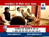 Coal Scam II Sharad Pawar reaches to meet former PM Manmohan Singh