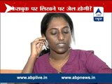 Sec 66A should be modified if not removed I It is a vague Sec: Rinu