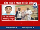 Amit Shah appeals to BJP ministers to give-up subsidy
