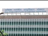 Fire at AIIMS || Fire-fighters douse fire