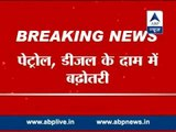 ABP LIVE: Petrol prices raised by Rs 3.96 per litre and diesel by Rs 2.37 a litre