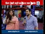 Hamari Adhuri Kahani: Emraan Hashmi cried after watching the film