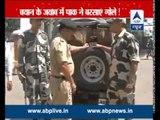 Pakistan violates ceasefire again, army on alert