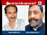 Journalist burnt alive: Family alleges pressure by accused minister to take the complaint back