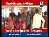 Doctors' strike in Delhi: Government imposes ESMA; protest continues
