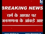 Astro Guru Mantra | 33 crore hindu devi devta ka sach jaane