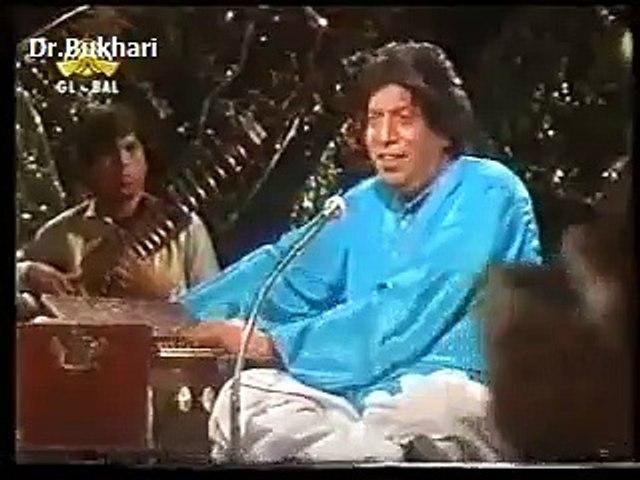 Raag Darbari - Ustad Fateh Ali Khan - Bandish Nain Se Nain
