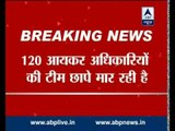 Raipur: Income Tax conducts raid in power plant's businessmen