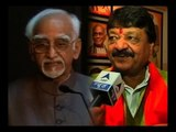 "BJP criticised Vice President Hamid Ansari over comment that ""affirmative action"" shou"