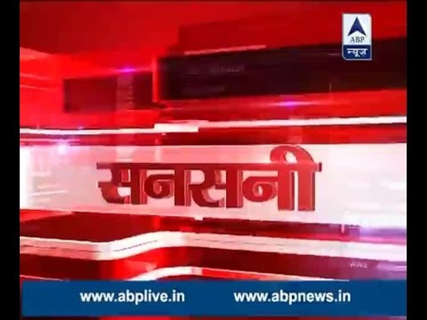 Sansani: 15-year-old kidnapped and gangraped several times in Delhi's Aman Vihar area