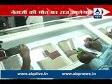 Bengal declassifies 64 files on Netaji Subhas Chandra Bose