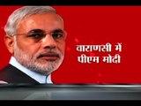 PM Narendra Modi to visit Varanasi today